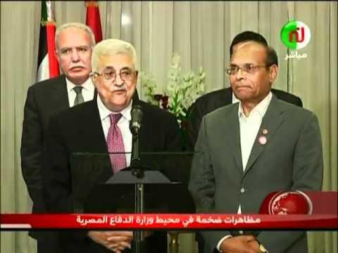 Le président palestinien Mahmoud Abbas visite la Tunisie
