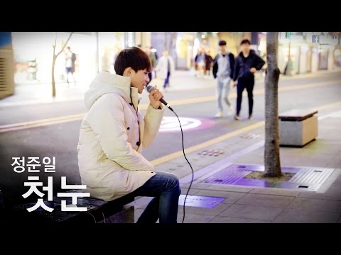 A Boy Singing Gobblin OST 'The First Snow' In Sinchon