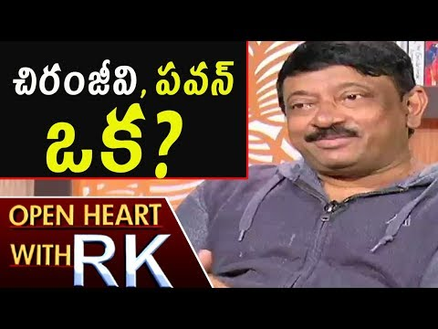 Ram Gopal Varma About Chiranjeevi And Pawan Kalyan | Open Heart With RK | ABN Telugu