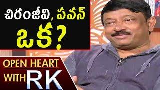 Ram Gopal Varma About Chiranjeevi And Pawan Kalyan   Open Heart With RK   ABN Telugu