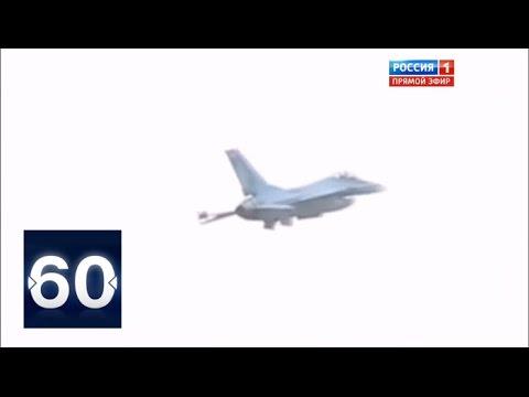 Провокация США: американцы перекрашивают F-18 в цвета российских ВКС  | 60 минут