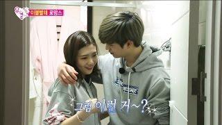 【TVPP】Sungjae(BTOB),Joy(Red Velvet) -Provocative Hug, 성재, 조이 – 도발 성재 스킨쉽에 부끄당황 @ We Got Married