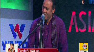 Amare asibar kotha koiya- LIVE on Asian Tv