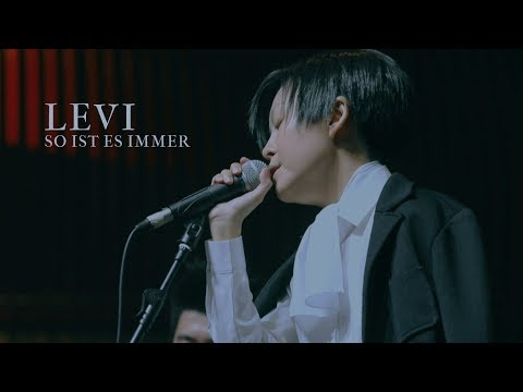 「Rociel as Levi」 singing 「So ist es Immer」【進撃の巨人 OST Cover】【Animangaki 2017 Performance】