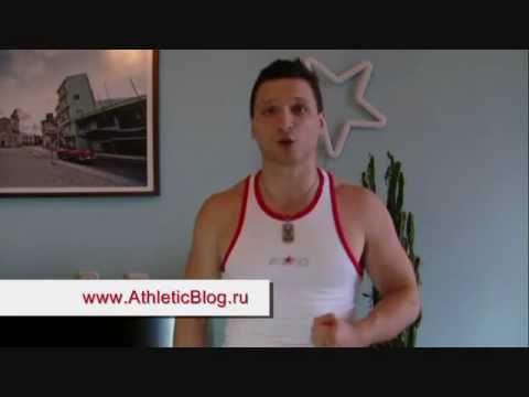 Сергей сивец в домашних условиях 844