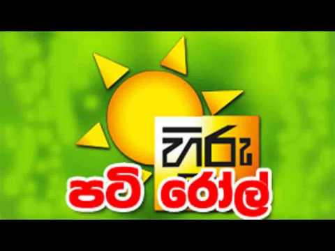 Pati Roll ## Vesak Viridu ## video