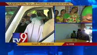 Husband morphing case || Rajesh arrested
