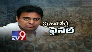 KTR comical satire on Congress leaders