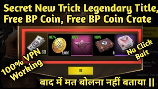 New VPN Trick To Get Free Legendary Title, Free 8 BP Crate, Free BP Coin in PubG Mobile || 100% Work