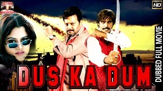 Dus Ka Dum l 2016 l South Indian Movie Dubbed Hindi HD Full Movie