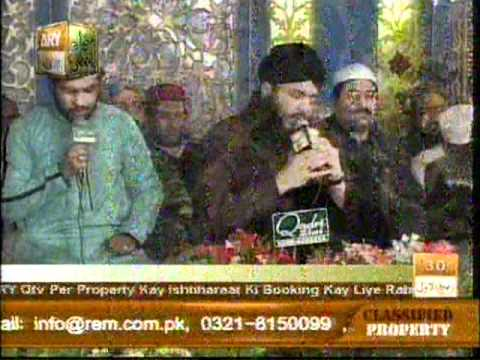 Beautiful Naat on Qtv...Aa meda dhola