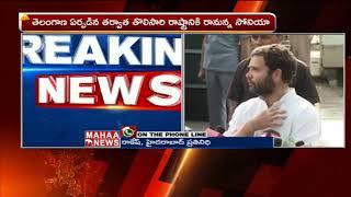 Sonia and Rahul Gandhi to visit Telangana on 23rd November 2018