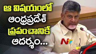 CM Chandrababu Naidu Excellent Speech In UN Conference | Speaks In Telugu | NTV