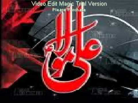 Youtube   ‪2010 Manqabat Rahat Fateh Ali Khan Music Mix Jhuktay Hain‬‏ video