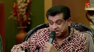 Apur Sangsar - Episode 22  - March 16, 2017 - Webisode