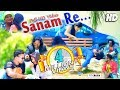 Sanam Re Sambalpuri HD Video (Umakant Barik & Dusmant Suna) RKMedia (Copyright Reserved)