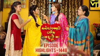 KalyanaParisu 2 - Episode 1448 Highlights | Sun TV Tamil Serials | Vision Time