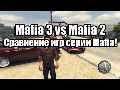 Guide how to boost your performance in mafia ii