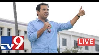 KTR Inaugurates Kishanbagh Amusement Park || Hyderabad || LIVE