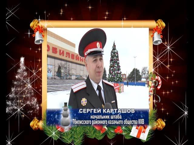 Начальник штаба поздравления