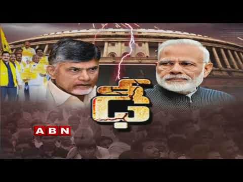 TDP's No-Trust Motion Voting Is a Strategy To Get Support From BJP Opposition | ABN Telugu