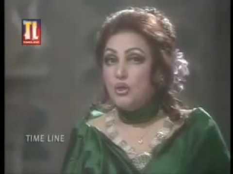 Punjabi Song - Way Ik Tera Pyaar Menu - Noor Jahan.