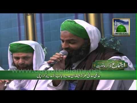 Naat Sharif - Kya Sabz Sabz Gumbad Ka Khoob Hai Nazara - Dawateislami Naat Dhawan video