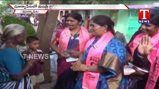Minister Jagadish Reddy Wife  Suneetha Election Campaign - Suryapet  Telugu - netivaarthalu.com