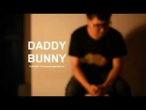 [Cover] คำยินดี - Daddy Bunny