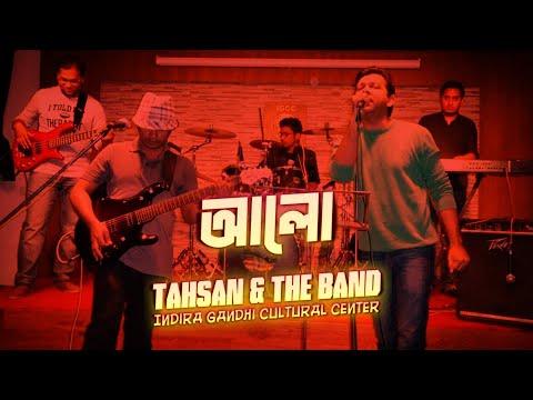 Alo (Tahsan & The Sufis LIVE - IGCC)