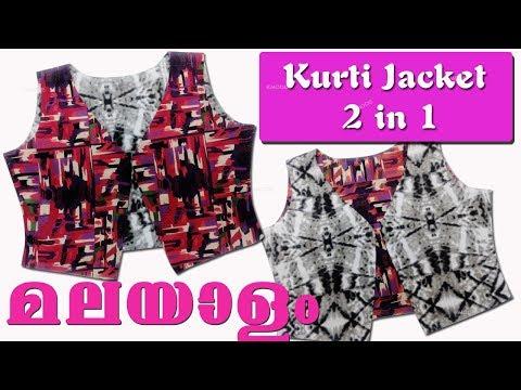 Kurti Jacket Stitching DIY Malayalam Tutorial with English Subtitles