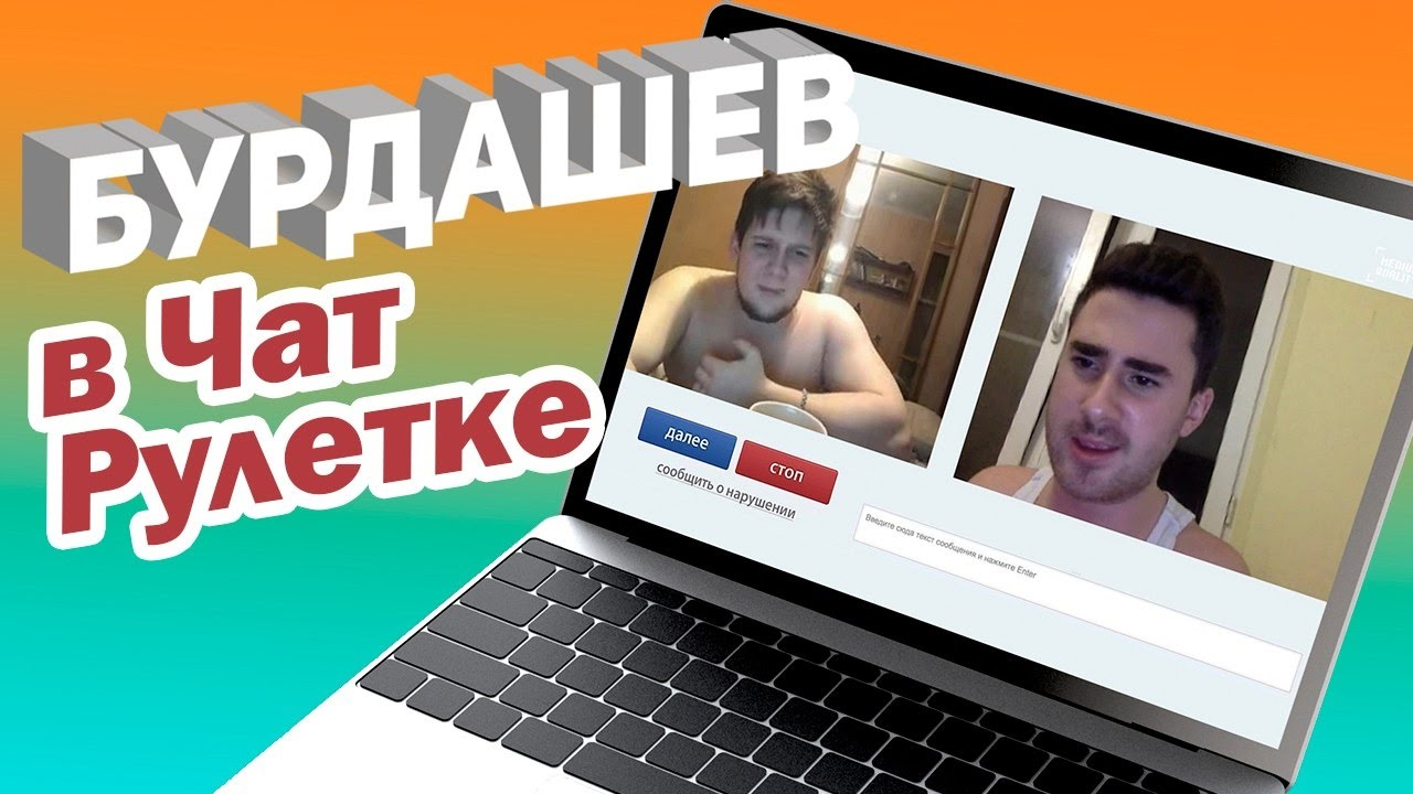 omegle sex chat free homoseksuell sex tube