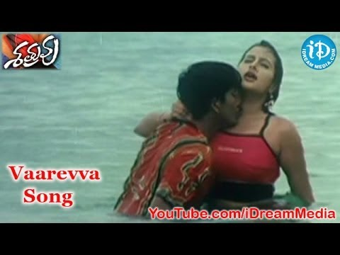 Shatruvu Movie Songs - Vaarevva Song - Vadde Naveen - Navneet Kaur - Meghna Naidu video