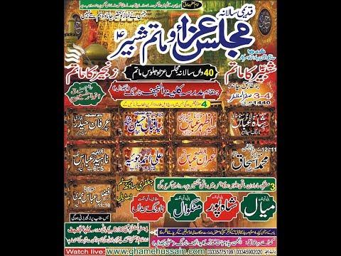 Live Majlis 4 Saffar at Narang Syedan Disst Chakwal