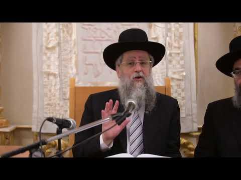 הרב דוד יוסף בעל הלכה ברורה שיעור הלכות כלי שני בשבת בבית מדרש יחוה דעת