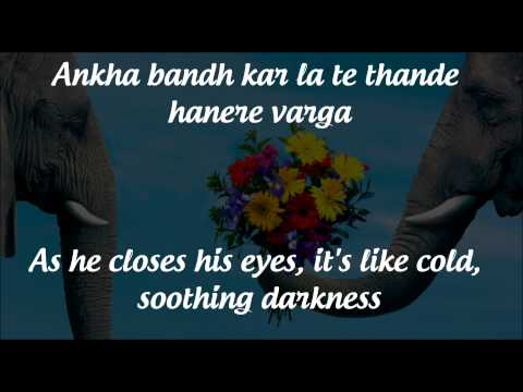 Heer Lyrics & English Translation- Jab Tak Hai Jaan (2012)