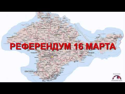 10.03.14 - ВНИМАНИЕ! У крымчан рвут паспорта!