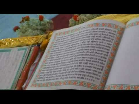 Salok Mahalla 9 - 300 Years Guru Granth Sahib - Fremont Gurdwara 31