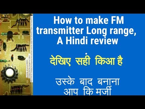 FM Transmitter- Long range-How to make -Review  (in Hindi)