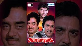 Dharamyudh {HD} - Hindi Full Movie - Sunil Dutt, Shatrughan Sinha, Kimi Katkar - With Eng Subtitles