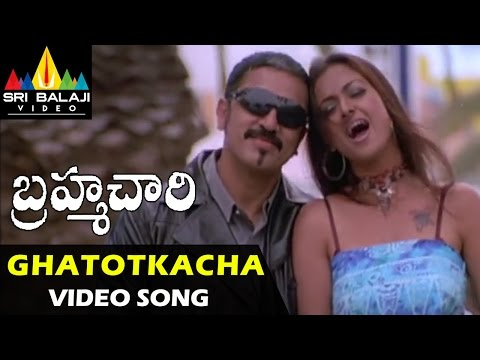 Ghatotkacha Video Song - Brahmachari (kamal Hassan, Simran) video