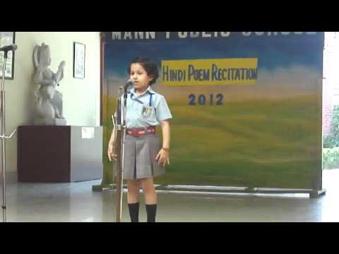 Poem Recitation video