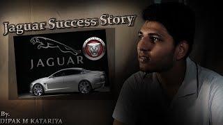 Jaguar Success Story in Gujarati I History | Car I Tata Motors