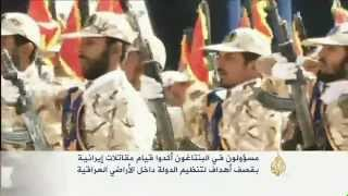 إيران تنفي التعاون مع التحالف الدولي ضد تنظيم الدولة