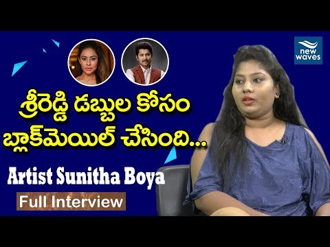 Tollywood Artist Sunitha Boya Sensational Comments on Sri Reddy | Exclusive Interview | New Waves