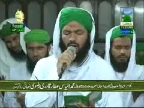 Wonderful Kalam - Ya Allah Meri Jholi Bhar De - Naat Khawan...