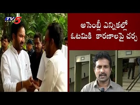 Telangana BJP Core Committee Meeting Latest Updates | TV5 News