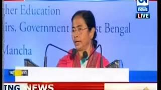 Calcutta University to confer D. Litt on Mamata Banerjee