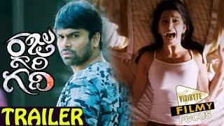 Raju Gari Gadhi Telugu Movie Trailer || Ashwin Babu , Dhanya Balakrishna || Ohmkar