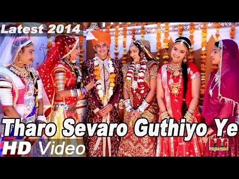 New Rajasthani Wedding Dance Songs | Tharo Sevaro Guthiyo Sari Raat - By Sajjan Singh Gehlot Hd video
